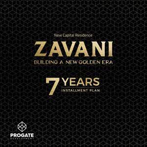 كمبوند زافاني العاصمة الادارية Compound Zavani New Capital 1
